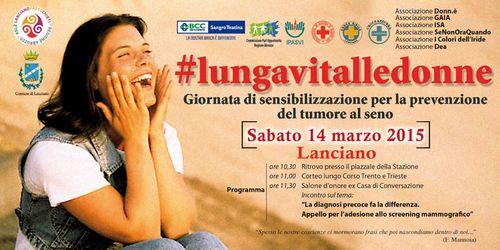 #lungavitalledonne - Lanciano, 14 marzo 2015